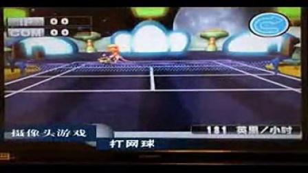 小霸王X360電視互動體感游戲機 雙人親子健身 無線人體感應電玩