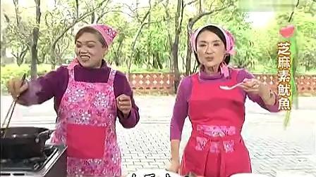 慈济【現代心素派】20140501芝麻素魷魚 紅棗饅頭_标清