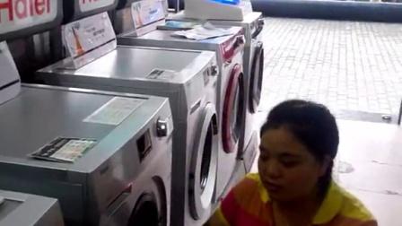 重庆中心洗衣机288z讲解视频 黔江正阳镇