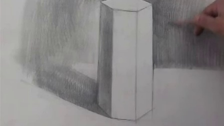 素描几何体 六棱柱 素描入门教程视频教学