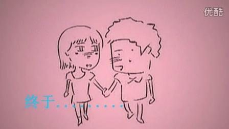 动漫 简笔画 卡通 漫画 手绘 头像 线稿 448_252