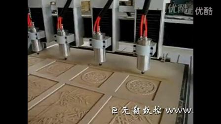 1325木工雕刻機 浮雕雕刻機 巨無霸數控 專業木工雕刻機生產商