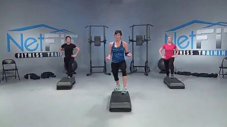 12周减肥挑战:第七&八周 :周四 有氧踏板操2_标清