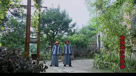 黄梅戏宗师传奇 08