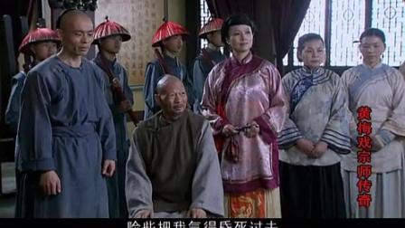黄梅戏宗师传奇 05