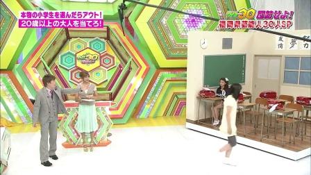 140803 クイズ30~団結せよ!(穴井千尋, 多田愛佳) 张永歆写真 综艺 ...