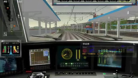 MSTS模拟火车(第十集)----模拟L2012次列车(4)