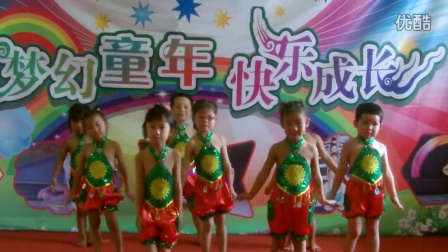 幼儿舞蹈 超萌舞蹈 王集小明星少儿舞蹈艺术中心 可爱颂