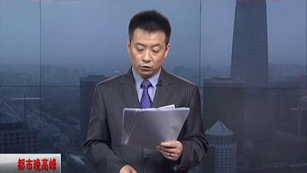 金铭/01:14 新闻/河北金铭煤矿爆炸(2009年... 新闻资讯NEWS 9