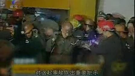 山西 武汉/00:38 武汉男子持刀劫持1辆客车 据称... 新闻资讯NEWS 49