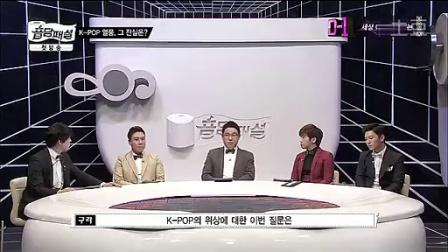 已完結韓綜節目 音談悖論線上看