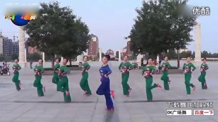 临盘立华广场舞 172漂亮的小妹别牛气原创集体版