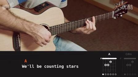 【弹唱教学】Counting Stars 原唱OneRepublic
