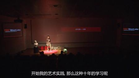 李洪波:展开自己 TEDxMoonLake