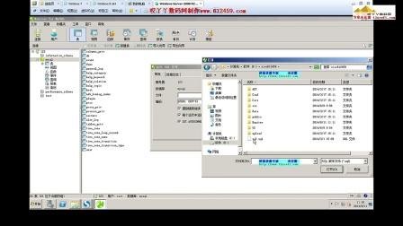 自己搭建WINDOWS2008server安装测试协成WIFI认证系统