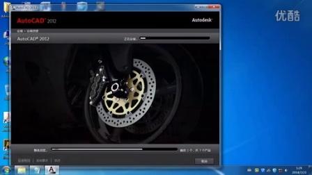 cad2012_cad2012安装