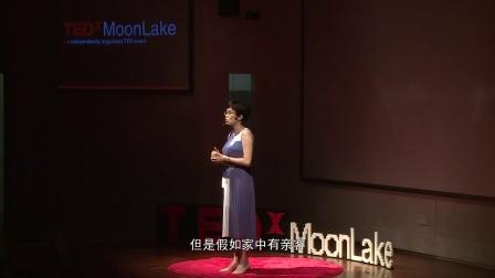 钟晓慧:父母给子女买房的多重动机 TEDxMoonLake