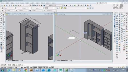 用cad画衣柜立体图视频教程第5讲