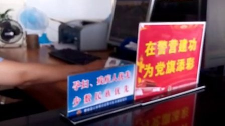 连云港赣榆县青口镇交巡警支队,有理说不清的地方