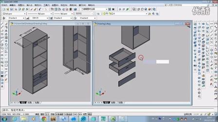 用cad画衣柜立体图视频教程第6讲