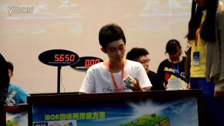 【wca海峡两岸魔方公开赛】樊浩玮三单第三把18.03s
