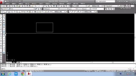 cad教程 图案填充和对象编辑