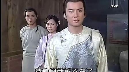 青龙好汉1