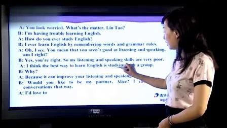 八年级英语辅导阅读能力的培养概述