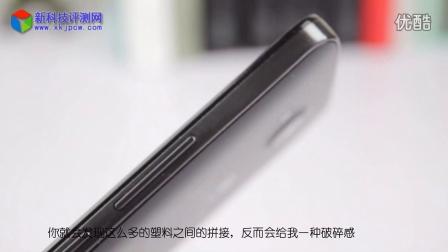 【新科技评测】:荣耀3Xpro简单体验视频