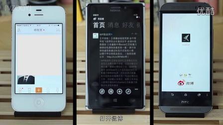 「VZOOY」Siri、Cortana(小娜)、小Hi体验横测