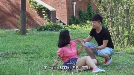 蜜桃成熟の時(笑話篇)—040 癡情挫男與未來岳父上演天臺搶婚大戰