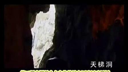 贵州安顺龙宫景区