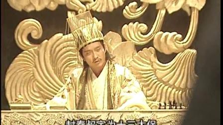 隋唐英雄传 视频/隋唐英雄传 17...