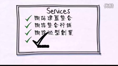 国庆节 手画影片 手绘视频 手绘影片展示