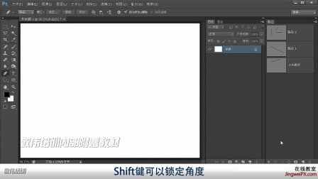 【超清】敬伟ps教程a25-ps万能的钢笔-制图抠图必学-part1