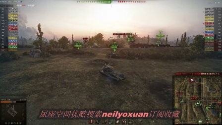 坦克世界尿座解说 进击的大白云