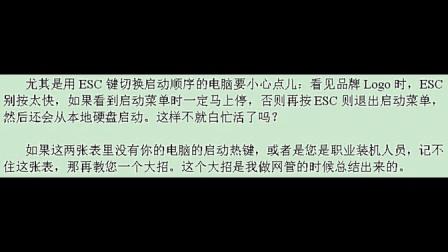 超清:刘佳琦视频手启动大白菜u盘讲授5.1装a视频win7v视频全屏revit教程合集长号图片