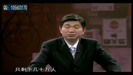 成君忆-水煮三国与领导力的奥秘01
