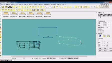 格柏服装cad电脑打版免费学习视频教程(1)