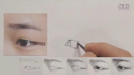铅笔画眼睛的步骤图