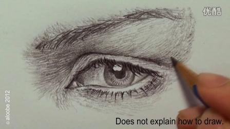 素描眼睛步骤图解
