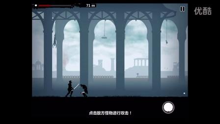虐手型横版卷轴闯关游戏《黑暗领地》试玩视频