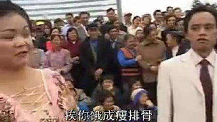 云南山歌调视频