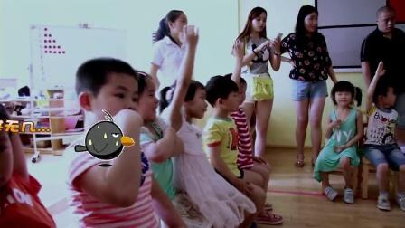 《漂亮宝贝大搜索》走进3期北大学园幼儿园