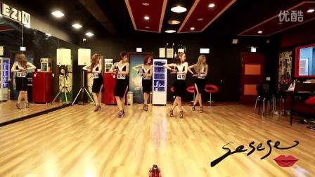 韩国女团LPG小分队Chaness《SeSeSe》【MV舞蹈版】
