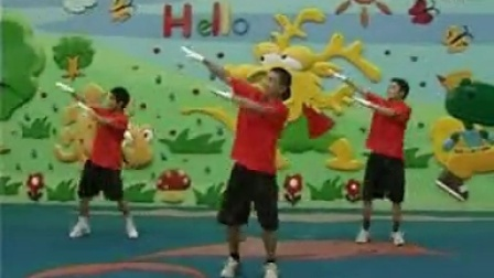 林老师的舞动世界 北斗神拳欢乐大天使第一辑幼儿舞蹈体操舞图片