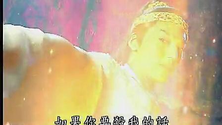经典古装武打爱情喜剧《三剑奇缘》第四集