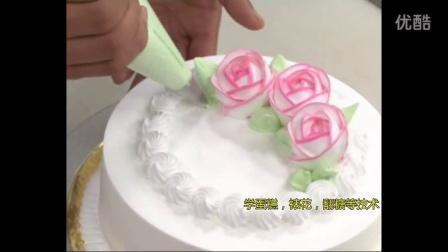 生日蛋糕裱花培训  电饭锅做蛋糕的方法