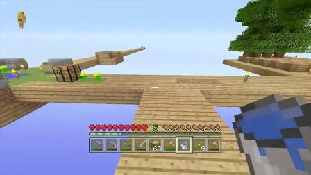 我的世界xbox minecraft搬运 sky den的浮空岛系列 ep10