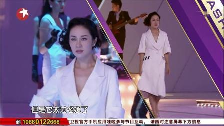 女神叶璇新衣竞价 女神的新衣 140830 标清版图片
